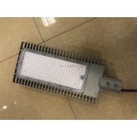 1923上海世纪亚明ZD105 100W150W LED路灯