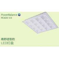 飞利浦RC600B 23W32W蜂窝晶格款LED办公室面板灯