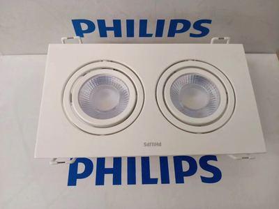 飞利浦GD100B嵌入式LED双头天花射灯格栅灯