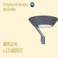 飞利浦BDS480系列38W75W别墅商业街LED庭院灯具