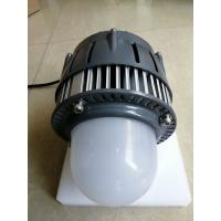 欧普辉钛50W100W120W LED防爆平台灯