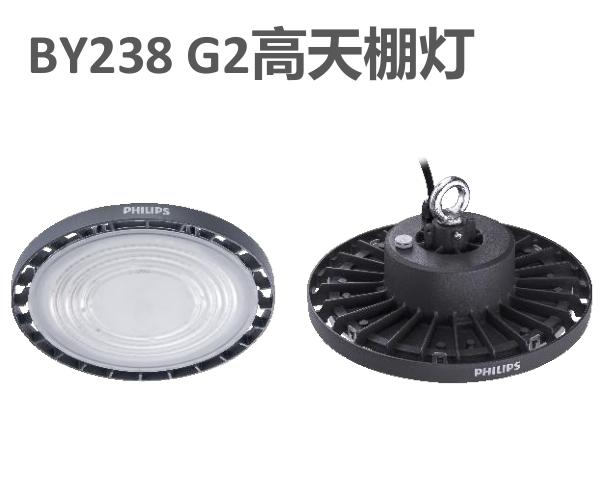 飞利浦100W150W200W吊装防水LED工矿天棚灯