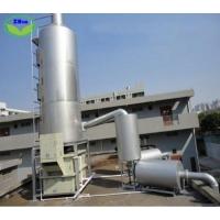 发电机/锅炉尾气脱硫处理工程