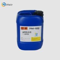 广东纺织防水剂iHeir-600喷涂晾干处理