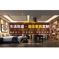 成都东逸致盛酒店家具工程定制 酒店木门木饰面及活动家具