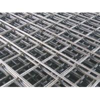 天津市中建九州钢筋网,建筑网片