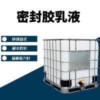 供应建筑门窗密封胶乳液防水密封胶质量稳定欢迎取样
