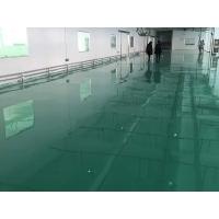 河南水性环氧地坪漆施工