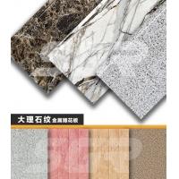 金属雕花板比聚氨酯夹芯板受欢迎的原因