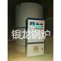 电开水锅炉品牌-电开水炉定制