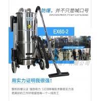 防靜電防爆氣動吸塵機