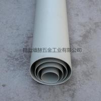PP管 通风管 通风排气管