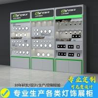 廠家定做LED照明燈飾展柜筒射燈吸頂燈烤漆展柜商業照明展示柜