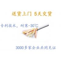 2464护套线 正标电线 -辰安电线厂家