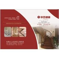 厂家直销木门楼梯实木楼梯别墅楼梯衣柜就柜木饰面