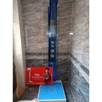 TCL集成热水器A7