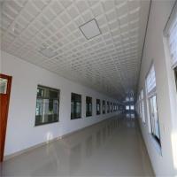 厂家直销 普通喷涂铝单板 室内外铝幕墙吊顶材料