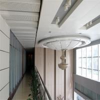 定制喷涂铝单板 室内幕墙装饰吊顶材料 铝板天花