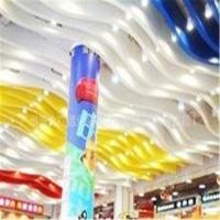 滚弧造型铝板天花 定制任意颜色铝板 铝幕墙板