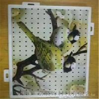 3D立体图案彩绘铝单板 冲孔彩绘铝单板