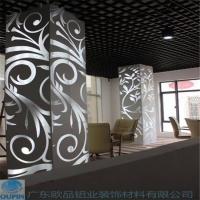 圆形造型铝单板、雕花铝单板定制 铝单板厂家直销