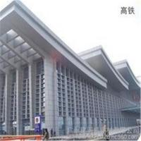 厂家加工定制金属建材铝合金幕墙氟碳铝蜂窝复合板环保