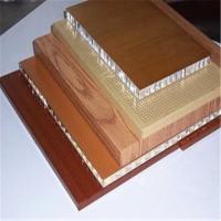 氟碳烤漆涂層鋁單板沖孔木紋蜂窩鋁板 多款木紋板表面
