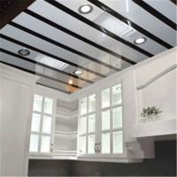 高品质环保铝条扣天花吊顶 直销建筑工程装饰 热销优质铝条扣