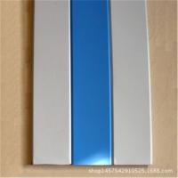 室内装饰氟碳喷涂烤漆铝扣板 大厅喷涂铝扣板 加油站高边防风条