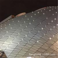 氟碳异形造型铝单板外墙装饰 会议大厅铝合金吊顶天花单板