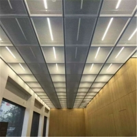 室内铝单板吊顶 波浪造型天花铝板幕墙 铝合金吊顶天花铝板