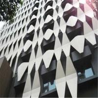 铝单板 个性造型装饰铝单板外墙定制 氟碳喷涂铝单板幕墙