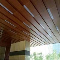 室内喷涂铝单板幕墙 异型墙面装饰铝单板艺术造型铝单板厂家供应