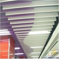 300面宽铝条扣 厂家直销加油站防风铝条扣 供应铝条扣天花板