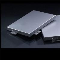 铝单板 银灰色氟碳铝单板幕墙 广东德普龙厂家定制生产