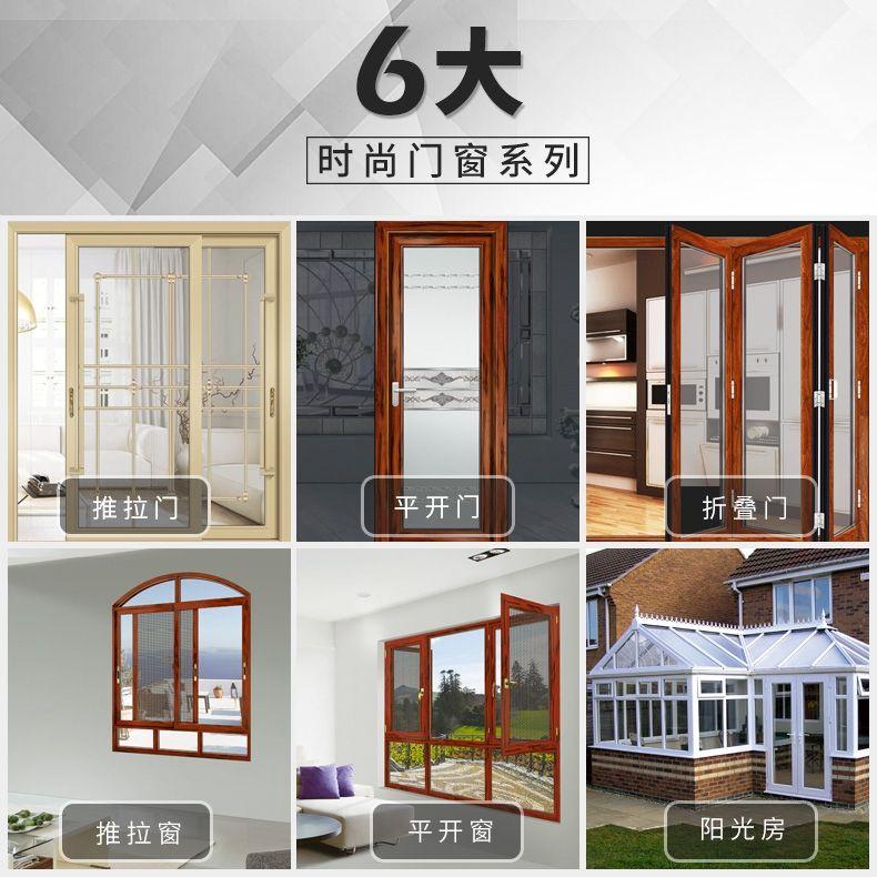 一线门窗品牌德来客_诚招湖南加盟商、经销商、代理商