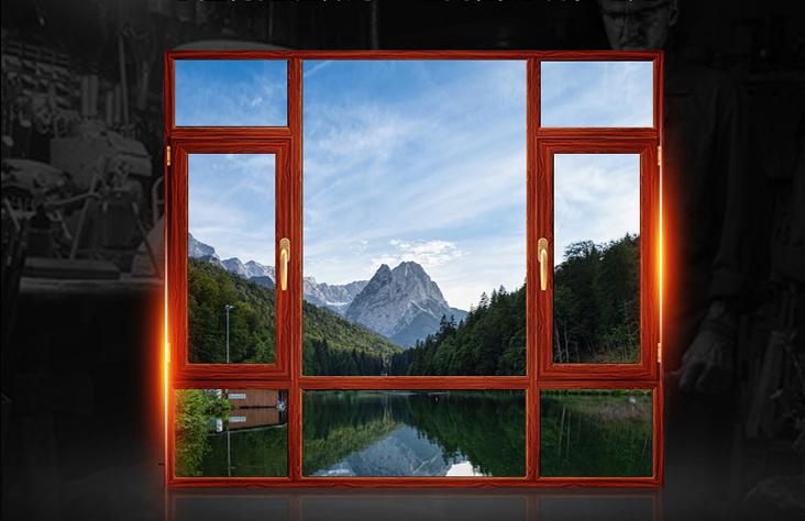 高品质节能断桥铝合金平开窗、推拉窗