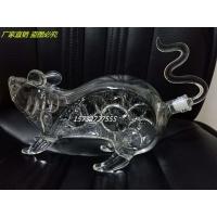 招财老鼠玻璃酒瓶个性小老鼠造型玻璃白酒瓶吹制酒瓶