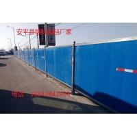厂家专业生产彩钢围挡夹心板围挡临时彩钢围挡现货供应