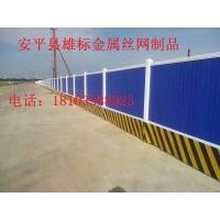 PVC图片