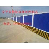市政工程蓝色建筑围挡  2米工地外围挡板