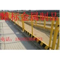 基坑护栏网临时边防护栏网基坑厂家现货供应加工定做