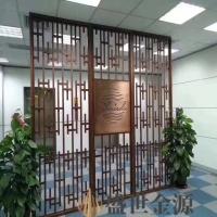 广东惠州定制不锈钢花格屏风隔断