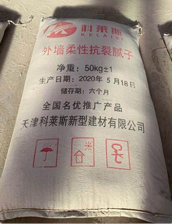 科萊斯墻面施工涂料耐水膩子粉廠家