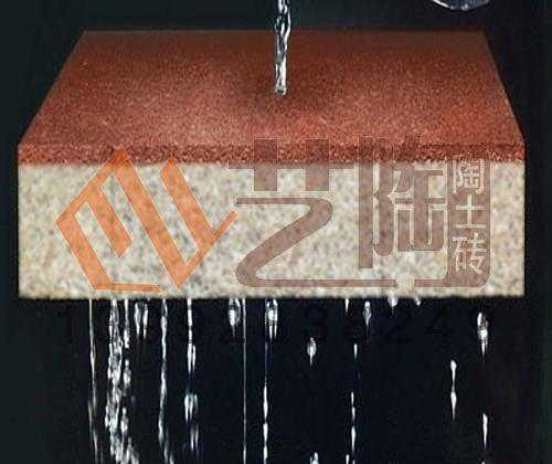 陶瓷生态透水砖-宜兴艺陶陶土砖