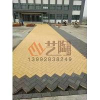 陶瓷生态透水砖-陕西西安艺陶建材