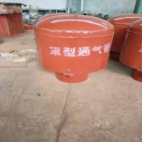 02S403钢制罩型通气管制造标准