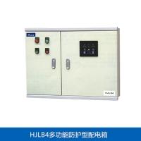 HJLB4防护型多功能配电箱