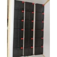 荷貝克松樹蓄電池power.com HC122400鉛酸蓄電