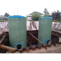 污水提升一体化泵站供应商